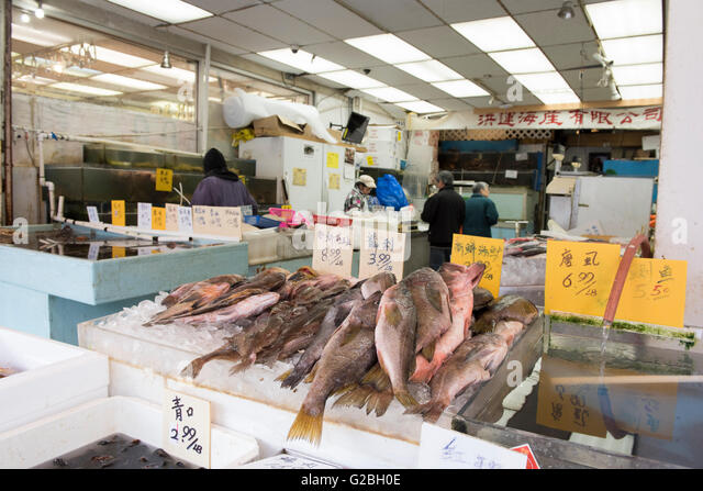 Vancouver asian food stock photos vancouver asian food for Oriental fish market