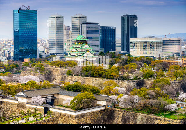 Osaka, Japan city skyline at the castle and business park. - Stock Image