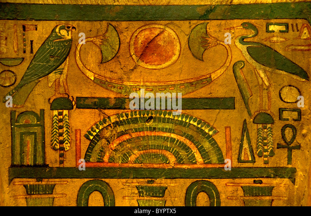 Museum Egypt Antiquity Sarcophagus Coffin Pharaoh Art Painting - Stock-Bilder