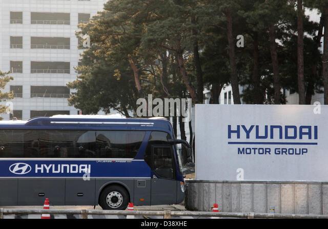Headquarters Of Hyundai Stock Photos Headquarters Of