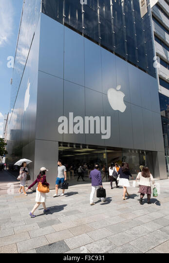Exterior of Apple store in Ginza Tokyo Japan - Stock Image
