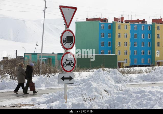 Chukotka Autonomous Okrug - Wikipedia