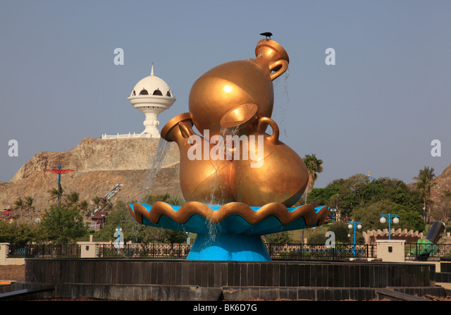 Roundabout with water pots and Incense burner, Al Riyam Park Observation Tower, Muscat, Sultanate of Oman.Photo - Stock Image