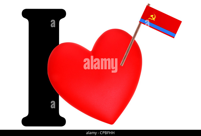 Small flag on a red heart and the word I to express love for the national flag of Kazakstan - Stock Image