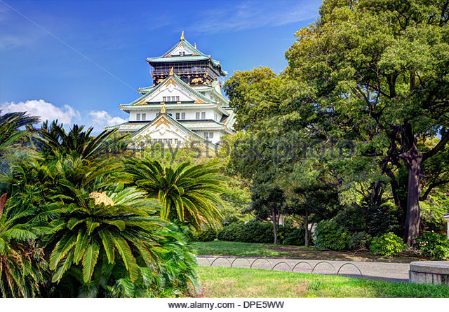 the Osaka Castle in Osaka, Japan - Stock Image