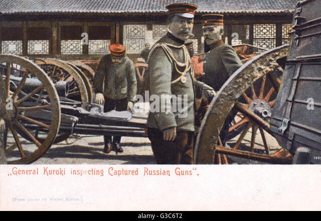 Russo-Japanese War - Count Tamemoto Kuroki GCMG (18441923) General in the Imperial Japanese Army, inspecting captured - Stock Image