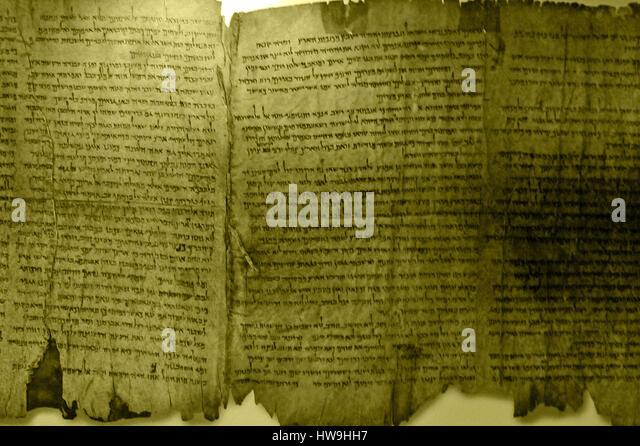 Dead Sea Scrolls, Shrine of the Books, Israel Museum, Jerusalem - Stock-Bilder