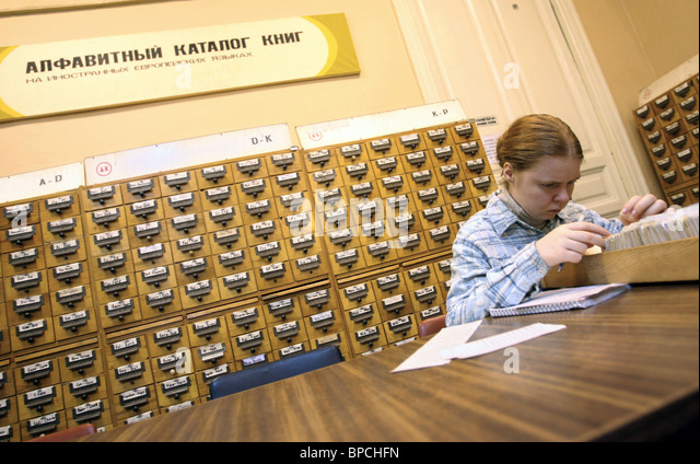Russian State Public Historical Library - Stock-Bilder