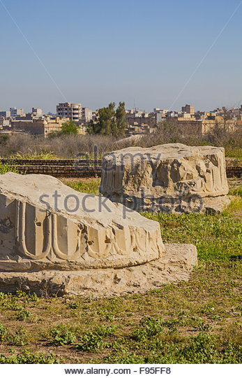 Archaeology Site of Susa - Stock Image