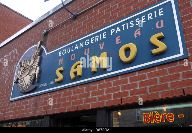 Samos is a small Greek bakery located on Boulevard Saint-Laurent in Montreal, Quebec. - Stock Image