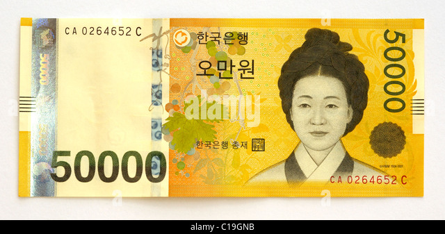 South Korea Fifty Thousand 50000 Won Bank Note. - Stock Image