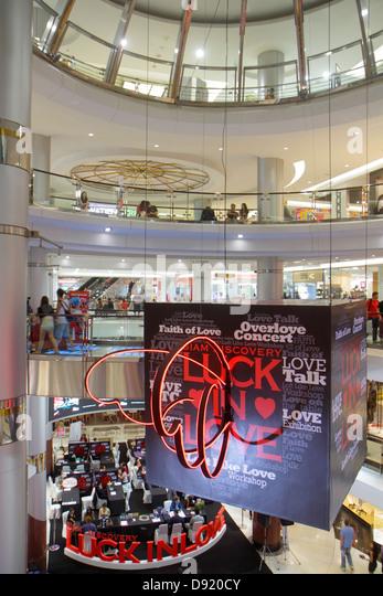 Thailand Bangkok Pathum Wan Rama 1 Road Siam Center centre Discovery complex mall shopping - Stock Image
