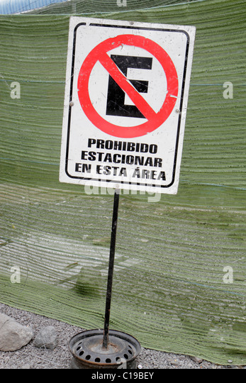 Panama City Panama Ancon Mercado de Mariscos parking lot sign no parking prohibited prohibido estacionar Spanish - Stock Image