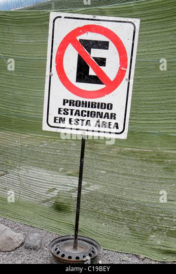 Panama Panama City Ancon Mercado de Mariscos parking lot sign no parking prohibited 'prohibido estacionar' - Stock Image