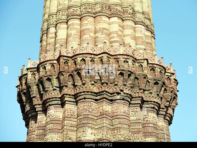 Close-up of a storey of Qutub Minar, New Delhi. Qutub Minar is minaret built during 1193-1386 and is a UNESCO World - Stock Image