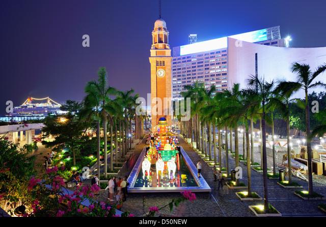 Hong Kong Clock Tower in Hong Kong, China. - Stock Image