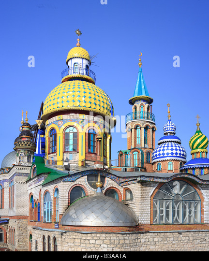 'Temple of all religions', modern architecture, Kazan, Tatarstan, Russia - Stock Image