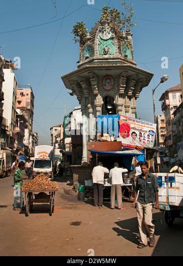 Mumbai ( Bombay ) India - Stock Image