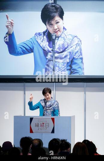 Tokyo, Japan. 4th March, 2017. Tokyo Governor Yuriko Koike makes a speech during the Tokyo Enmusubi (marriage) 2017 - Stock-Bilder