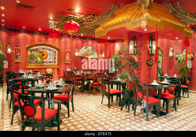 Chinese Restaurant Stock Photos Chinese Restaurant Stock Images