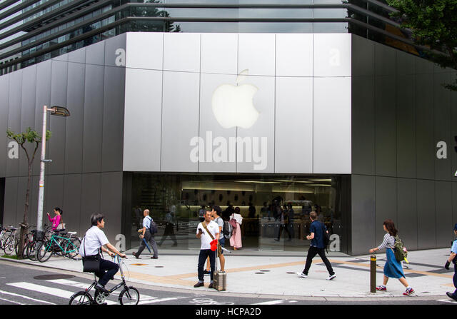 Apple Store, Osaka, Japan - Stock Image