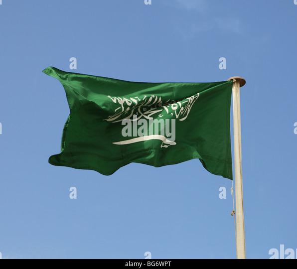 The national flag of Saudi Arabia - Stock Image