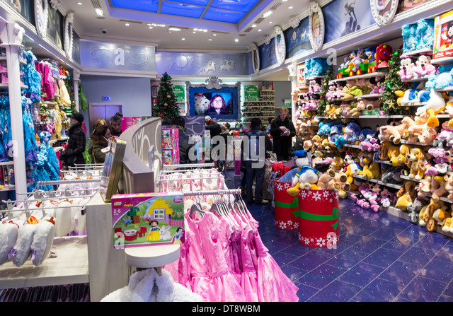 Disneystore Stock Photos Amp Disneystore Stock Images Alamy