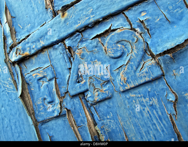 Highly Textured number 42 On a Peeling Paint Door - Stock Image