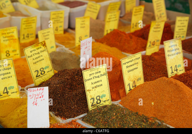 Market, Tel Aviv, Israel - Stock Image