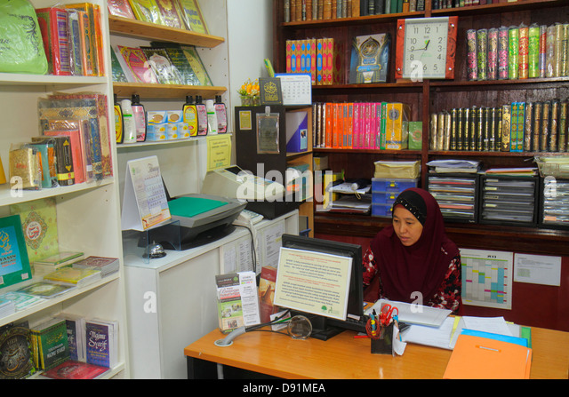 Singapore Kampong Glam Muslim Quarter Arab Street marriage guidance counseling service office woman hijab inside - Stock Image