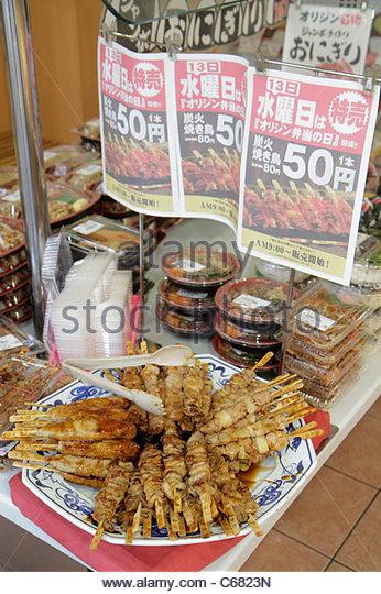 Tokyo Japan Ryogoku Keiyo Road kanji hiragana katakana characters symbols take-out restaurant skewered meat bento - Stock Image