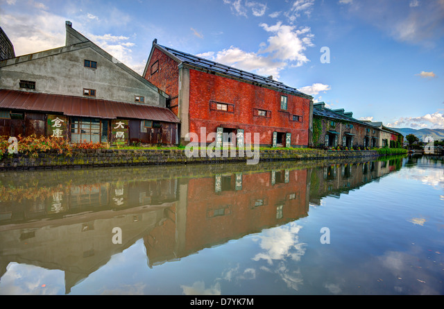 Warehouses of Otaru, Japan. - Stock-Bilder