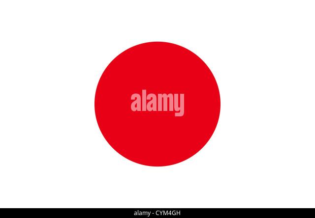 National flag of Japan. - Stock Image