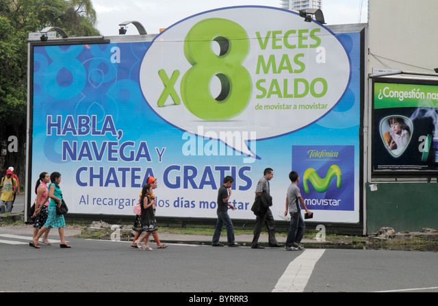 Panama City Panama Bella Vista Via Espana billboard marketing advertising Spanish language sign wireless service - Stock Image