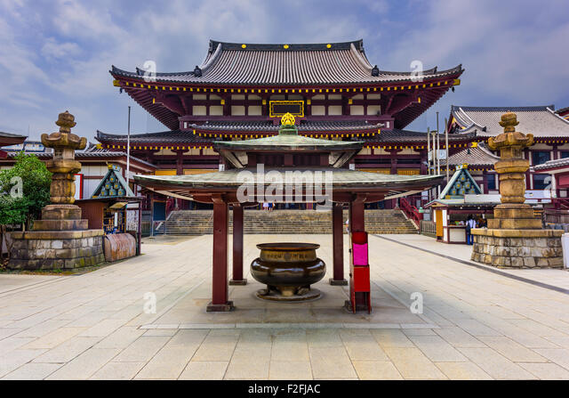 Kawasaki Daishi Shrine, formally known as Heiken-ji in Kawasaki, Japan. - Stock Image