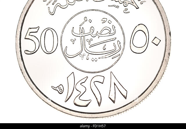 50 Halala Coin of Saudi Arabia showing Arabic writing and symbols (cupro-nickel) and date 1428 (2007) on the Islamic - Stock Image