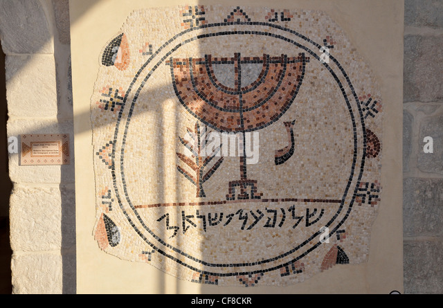 Israel, West Bank, The Good Samaritan Museum houses a collection of mosaics from the Holyland - Stock Image