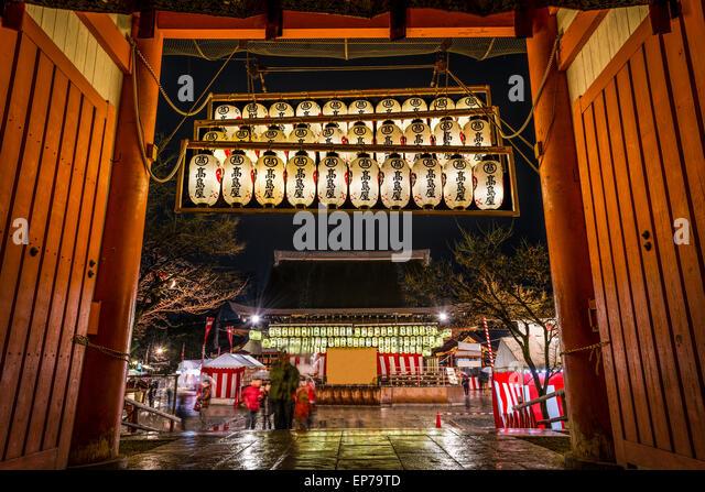 New Year's Eve celebrations at Yasaka Shrine in Kyoto, Japan. - Stock Image