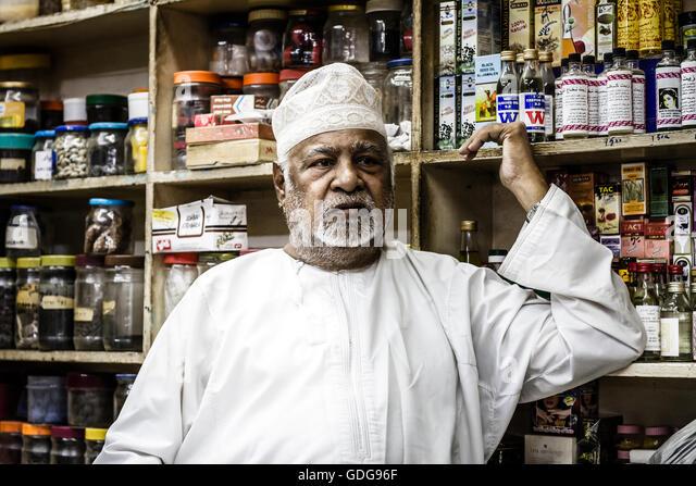 Spice Trader Old Muttrah Souk, Oman. - Stock-Bilder