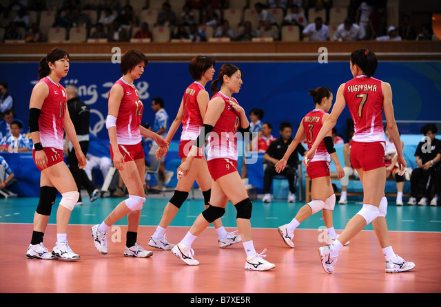 japan volleyball asian games