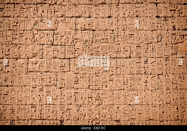 Ancient Tile Relief Stock Photos Amp Ancient Tile Relief