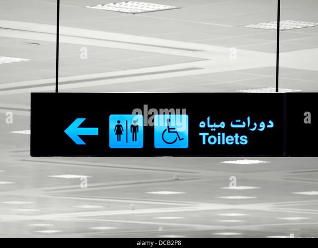 Toilet Sign In English Arabic Stock Photos & Toilet Sign ...