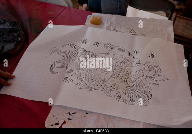 Chinese woodblock print - Stock Image