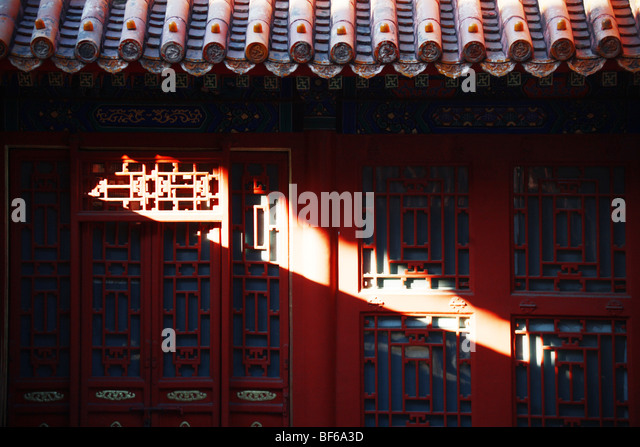 Department Of Military Affairs, Forbidden City, Beijing, China - Stock Image