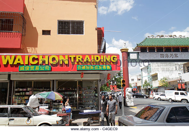 Santo Domingo Dominican Republic Avenida Mella Chinatown ethnic neighborhood Chinese language sign misspelled word - Stock Image