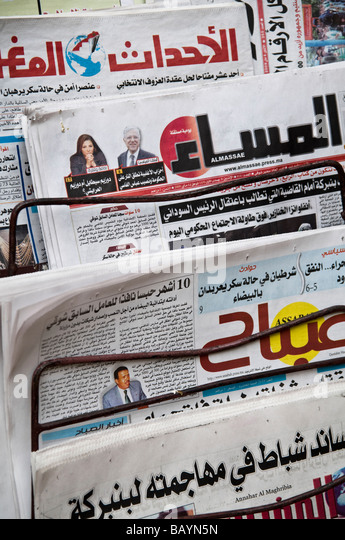 Rack of Arabic Moroccan newspapers, for sale in the Medina at Fez. Including Almassae and Annahar Al Maghribia. - Stock Image