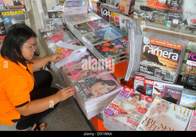 Bangkok Thailand Chatuchak Phaholyothin Road Mo Chit Station Bangkok Mass Transit System BTS Skytrain public transportation - Stock Image