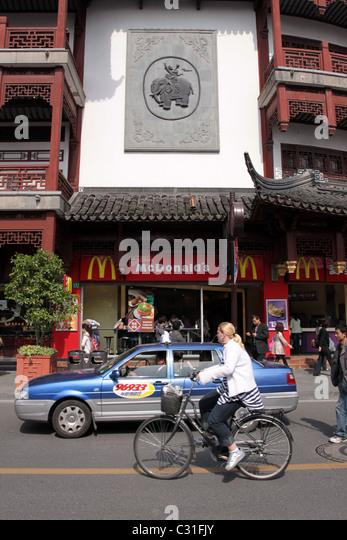 China House Restaurant Stephens City