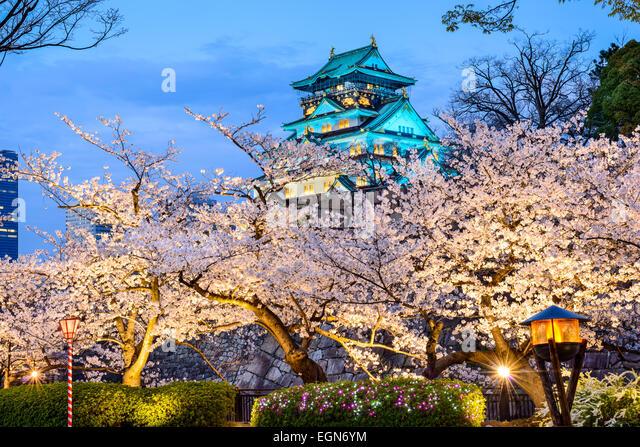 Osaka, Japan at Osaka Castle during the spring season. - Stock Image