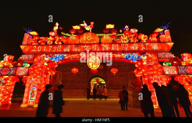 Dingzhou, China. 1st Feb, 2017. Tourists visit a lantern fair during Chinese Lunar New Year holiday in Dingzhou - Stock Image